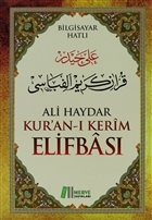 Kur'an-ı Kerim Elif Bası (ElifBa-003)