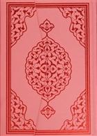 Kur'an-ı Kerim Orta Boy Pembe (Kuran-014)