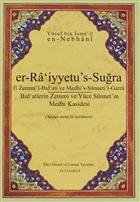 Er-Ra'iyyetu's-Suğra