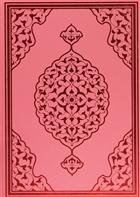 Bilgisayar Hatlı Kur'an-ı Kerim ( Pembe Kapak Rahle Boy - Kuran-012)