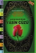 Kur'an Kalbi Müjde Yasin Cüzü Orta Boy