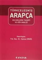 Türkçeleşmiş Arapça