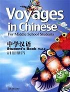 Voyages in Chinese 2 Student's Book - Gençler İçin Çince Kitap + MP3 CD