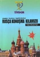 Rusça Konuşma Kılavuzu (CD