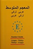 Arapça Standart Sözlük - Türkçe - Arapça ve Arapça - Türkçe