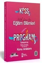 2021 KPSS Eğitim Bilimleri Program Geliştirme Konu Anlatımı