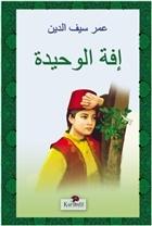 Yalnız Efe : Arapça
