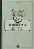 Hakani Mehmet Bey Hilye-i Saadet