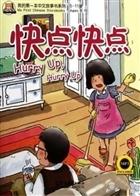 Hurry Up, Hurry Up + MP3 CD (My First Chinese Storybooks) Çocuklar için Çince Okuma Kitabı