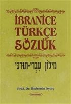 İbranice - Türkçe Sözlük