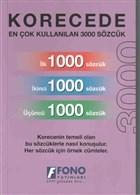 Korecede En Çok Kullanılan 3000 Sözcük