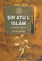 Şir'atü'l İslam