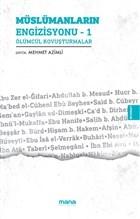 Müslümanların Engizisyonu - 1