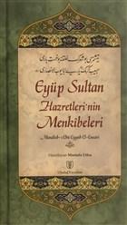 Eyüp Sultan Hazretleri'nin Menkıbeleri