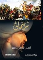 Süleyman (Arapça)