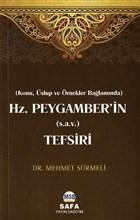 Hz. Peygamberi'in (s.a.v.) Tefsiri