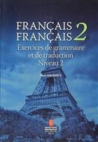 Français Français 2
