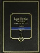 İslam Hukuku Nazariyatı Hakkında Bir Etüt ( Cilt 1-2 )