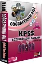 2018 KPSS Coğrafyanın Dili Çözümlü Soru Bankası