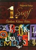 İlköğretim 1.Sınıf Türkçe Öğretmen Kılavuz Kitabı