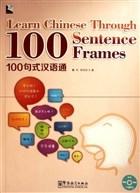 Learn Chinese Through 100 Sentence Frames +MP3 CD