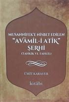 Musannifek