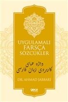 Uygulamalı Farsça Sözcükler