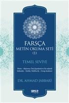Farsça Metin Okuma Seti 1 - Temel Seviye