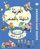 7. Sınıf Hikayelerle Kolay Arapça (8 Kitap + 2 Aktivite)