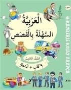 5. Sınıf Hikayelerle Kolay Arapça (9 Kitap + 2 Aktivite)