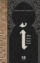İslam, İman, İhsan, İnsan