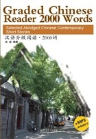Graded Chinese Reader 2000 Words + MP3 CD