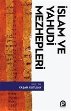 İslam ve Yahudi Mezhepleri