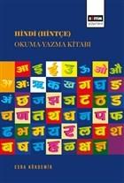 Hindi (Hintçe) Okuma-Yazma Kitabı