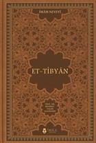 El-Tibyan