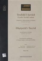 Tesdidü'l-kavaid fi Şerhi Tecridi'l-akaid
