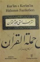 Kur'an-ı Kerim'in Hıfzının Faziletleri