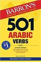501 Arabic Verbs Cd Rom