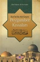 Kur'an'da Adı Geçen Peygamber Kıssaları