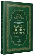 Mahmud Efendi Hazretleri'nden Açıklamalar ile Risale-i Halidiyye Tercümesi