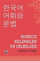 Korece Kelimeler ve Dilbilgisi