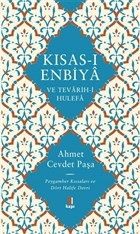 Kısas-ı Enbiya ve Tevarih-i Hulefa