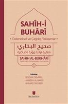 Sahih-i Buhari Set 3 Kitap
