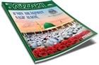 Yüzakı Aylık Edebiyat, Kültür, Sanat, Tarih ve Toplum Dergisi Sayı: 188 Ekim 2020