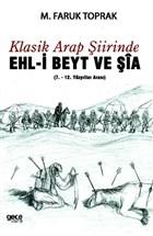 Klasik Arap Şiirinde Ehl-i Beyt ve Şia