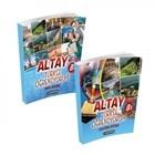 Altay Türkçe Öğreniyorum B1