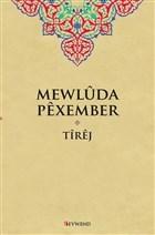 Mewluda Pexember