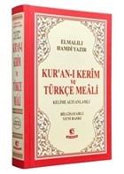 Kur'an-ı Kerim ve Türkçe Meali (Kelime Altı Anlamlı Meal Orta Boy)