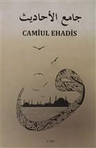 Camiul Ehadis Tercümesi  1.Cilt