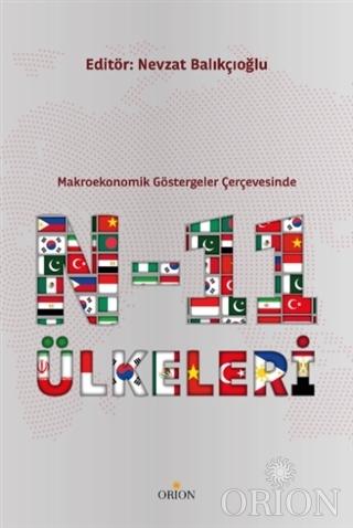 N-11 Ülkeleri